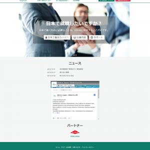 CMSサイト